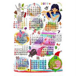 2019年カレンダー   ポストカード