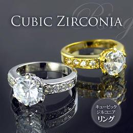 指輪 リング◆「2色展開」キュービックジルコニアリング◆YTVY0001