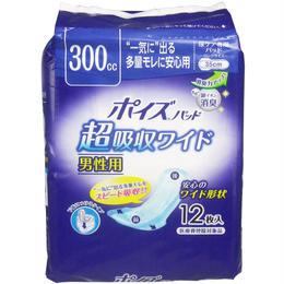 介護 尿とりパッド  ポイズパッド 超吸収ワイド 一気に出る多量モレに 男性用 12枚入 ◆4901750801496