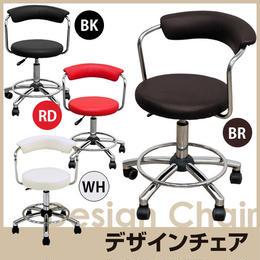 いす 椅子 チェア◆女性に人気 デザインチェア◆h1080