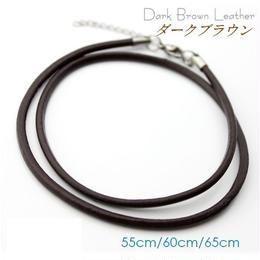 ネックレス◆幅約3mm 長さ55~65cm 本革 ダークブラウン レザーチョーカー アジャスター付き◆C-647