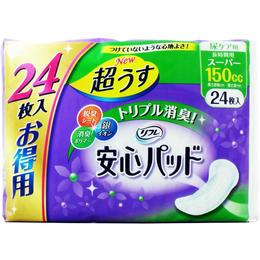 介護 尿とりパッド リフレ 超うす安心パッド 長時間用 スーパー お得用 24枚入 ◆4904585035364