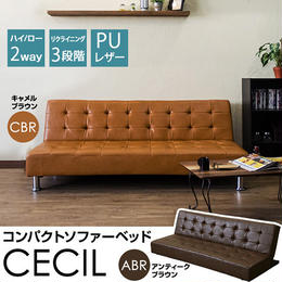 家具 椅子 ソファ◆ CECIL コンパクトソファ◆mh05