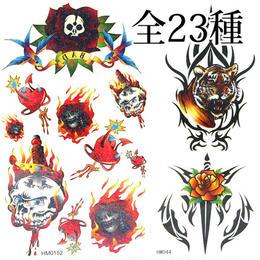 ファッション雑貨◆タトゥーシール Tattoo 蝶・ワシ・バラ・スコーピオン・トラ柄◆tab0008