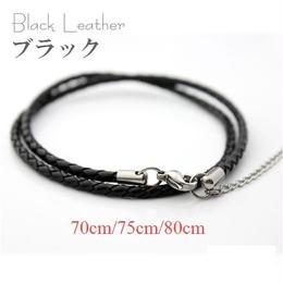 ネックレス◆幅約3mm 長さ70~80cm 本革 ブラック レザーチョーカー 丸編み アジャスター付き◆C-650