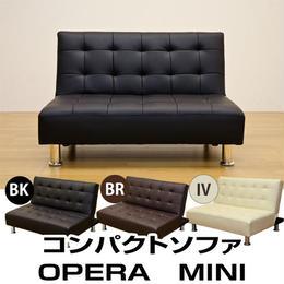 家具 椅子 ソファ オペラ ミニ◆二人掛け コンパクト ソファ◆hsw13
