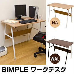 家具・机 SIMPLE ワークデスク◆パソコンデスク◆ct1338