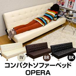 ベッド 長椅子 ソファーベッド◆OPERA コンパクト ソファベッド◆hsw08