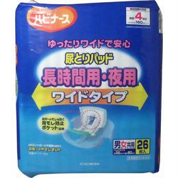介護 尿とりパッド ピジョン ハビナース 長時間用・夜用 ワイドタイプ 26枚入◆4902508106573