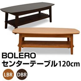 家具 120×50.5cm BOLERO センターテーブル  ローテーブル◆vmu12
