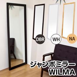家具・鏡・姿見 壁掛けタイプ WILMA ジャンボミラー ◆sh03