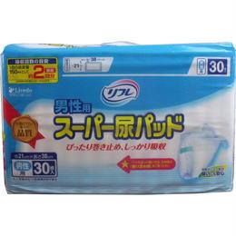 介護 尿とりパッド   リフレ 男性用 スーパー尿パッド 30枚入◆4904585023033