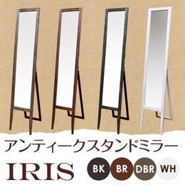 家具・鏡・姿見 IRIS アンティーク スタンドミラー ◆sh01