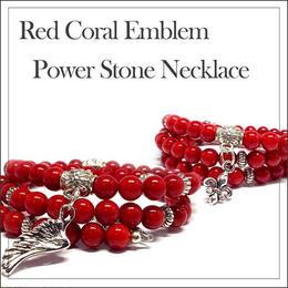 天然石 パワーストーン ネックレス◆健康運◆6mm 赤珊瑚 レッドコーラル(染め) チャーム◆ND2-92