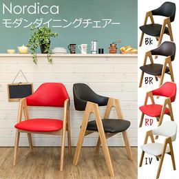 いす 椅子◆Nordica モダン ダイニングチェア 1脚◆nvh06