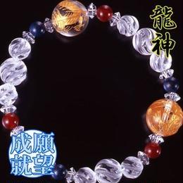 天然石 パワーストーン 全体運 トライアングル大玉龍水晶ブレスレット HR◆4530