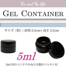 空容器 ネイルジェル保管用 5ml 遮光コンテナ ブラックケースコンテナ◆T-con001
