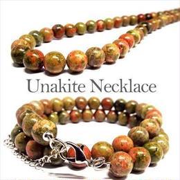 天然石 パワーストーン ネックレス◆開運 健康運◆8mm ユナカイト 緑簾石◆N1-91