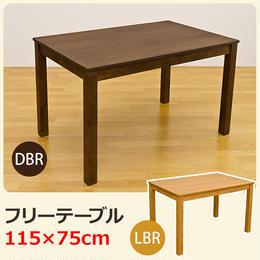 家具 フリーテーブル◆テーブル 115×75cm◆vtm115