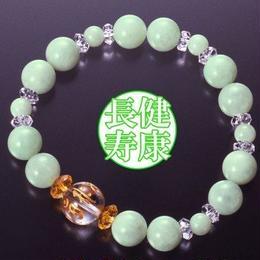 天然石 パワーストーン 全体・金・頭脳運他◆七梵字ひすいブレスレット HR◆5373