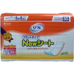 介護 尿とりパッド リフレ フラットタイプ NEWシート 30枚入◆4904585023194