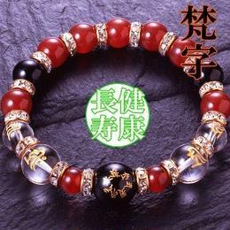 天然石 パワーストーン 全体・健康運他◆赤めのうオニキス梵字ブレスレット HR◆5058