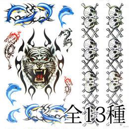 ファッション雑貨◆タトゥーシール 龍・ドクロ・トライバル・トラ・イルカ柄◆tab0008