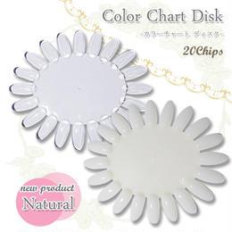 ネイルアート用◆カラーチャートディスク 20色用 カラー見本作成の必需品◆tool0005