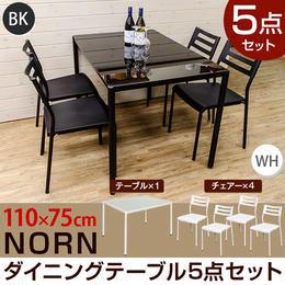 テーブルとイスのセット◆NORN ダイニングテーブル 5点セット◆tk01