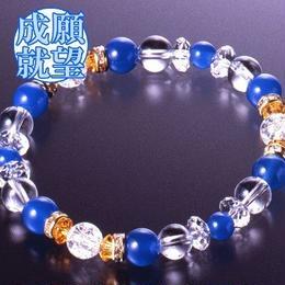 天然石 パワーストーン 全体・金・家庭運他◆最強運・獅子王ブレスレット HR◆5152