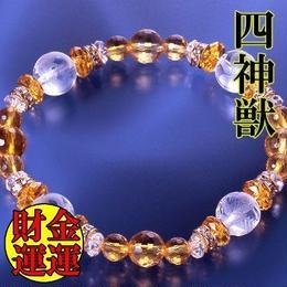 天然石 パワーストーン 全体・金運他◆四神獣・シトリン水晶ブレスレット HR◆4568