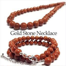 天然石 パワーストーン ネックレス◆仕事運◆10mm ゴールドストーン 金砂石◆N1-96