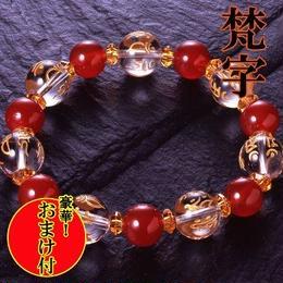 天然石 パワーストーン 全体・健康運他◆七梵字水晶・赤めのうブレスレット HR◆5301
