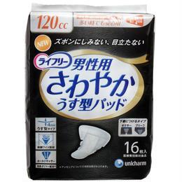 介護 尿とりパッド ライフリー さわやかうす型パッド 男性用 多い時でも安心用 16枚入 ◆4903111947935