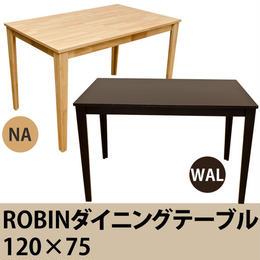 テーブル◆120x75cm幅 ROBIN ダイニングテーブル◆yar120