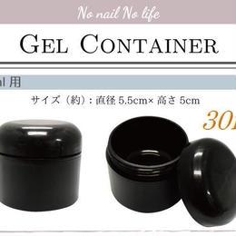 空容器 ネイルジェル保管用 30ml 遮光コンテナ ブラックケースコンテナ◆T-con001