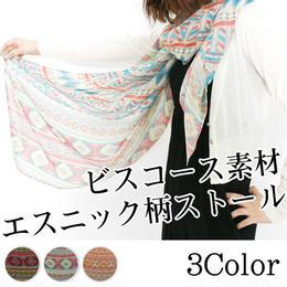 ファッション◆ビスコース素材のエスニック柄ストール◆ama0079