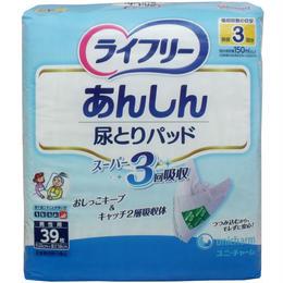 介護 尿とりパッド ライフリースーパー 男性用 39枚入◆4903111536788
