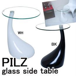 家具 サイドテーブル◆究極のサイドテーブル! PILZ◆a3217