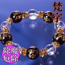 天然石 パワーストーン 全体・人間関係運他◆七梵字オニキス・水晶ブレスレット HR◆5300