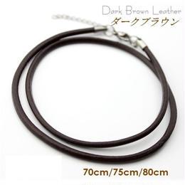 ネックレス◆幅約3mm 長さ70~80cm 本革 ダークブラウン レザーチョーカー アジャスター付き◆C-647
