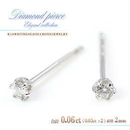 ピアス◆18金ホワイトゴールド◆2mm 合計0.06ct★ダイヤモンド一粒◆Visa Fi-4002