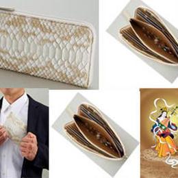 長財布 ウォレット◆金運 開運アップ 弁財天 白蛇財布◆K11533