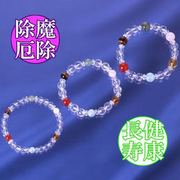 天然石 パワーストーン 全体・恋愛運他◆家族の絆ブレスレット3本セット HR◆5365