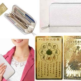 長財布 ウォレット◆金運財運を招くとされる白蛇の財布 金運 開運◆K11996