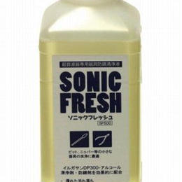 超音波洗浄器用洗浄液 SONIC FRESH SF50(50ml)