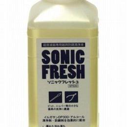 超音波洗浄器用洗浄液 SONIC FRESH  SF500(500ml)