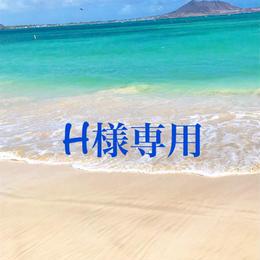 ハワイアンコードブレスレッド2連♡