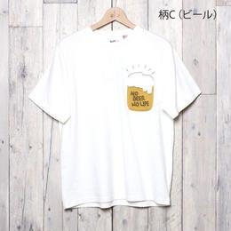 ポケT  (BEER)