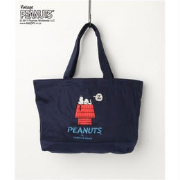 PEANUTS-DELIBAG-HOUSE